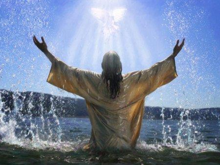 Христос крестился